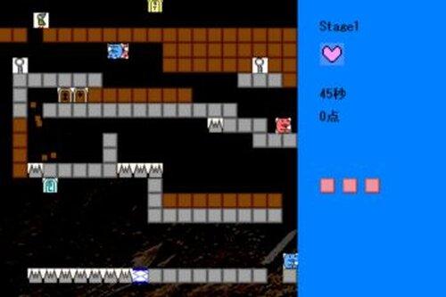 天地の大穴 Game Screen Shot2