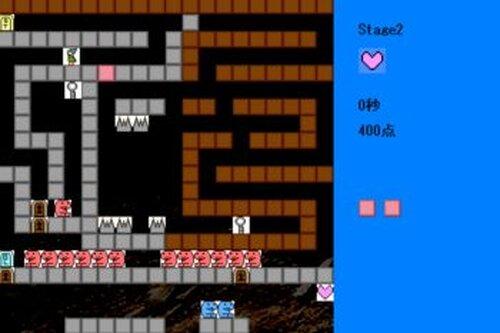 天地の大穴 Game Screen Shot3