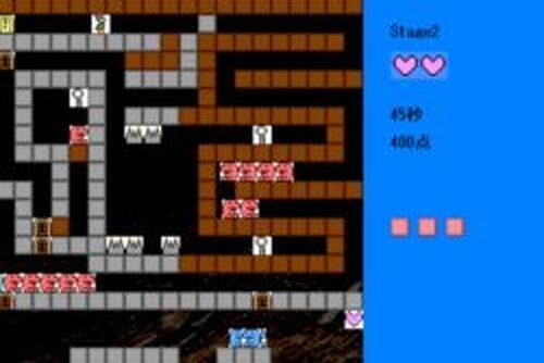 天地の大穴 Game Screen Shots
