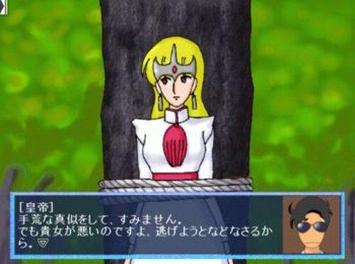 エスケープ フロムVRⅣ Game Screen Shot2