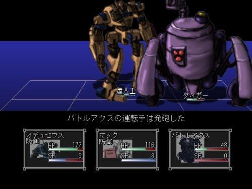 アーマードエンフォーサーズ Game Screen Shot1