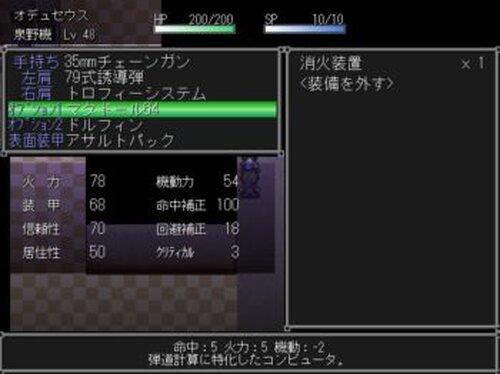 アーマードエンフォーサーズ Game Screen Shot2