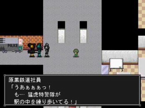 アーマードエンフォーサーズ Game Screen Shot5