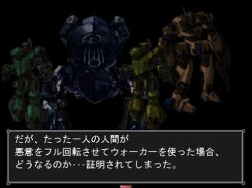 アーマードエンフォーサーズ Game Screen Shots
