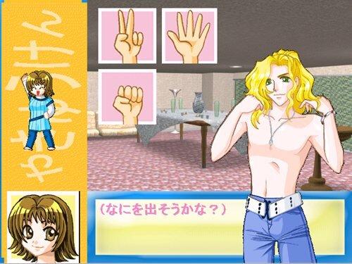 やきゅうけん Game Screen Shot1