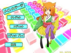 プエラデレオ Game Screen Shot2
