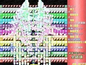 プエラデレオ Game Screen Shot3