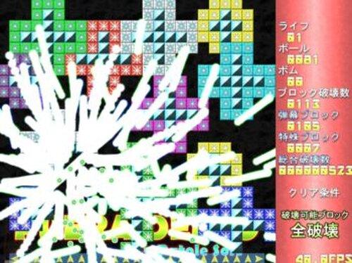 プエラデレオ Game Screen Shot4
