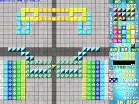 プエラデレオ Game Screen Shot5