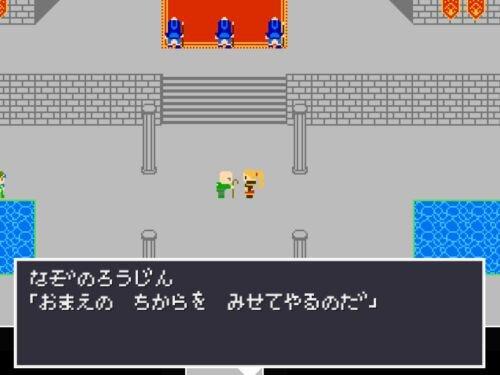 アンドロイド Game Screen Shot1