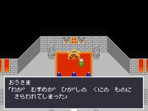 アンドロイド Game Screen Shot2