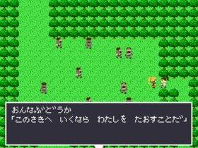アンドロイド Game Screen Shot4