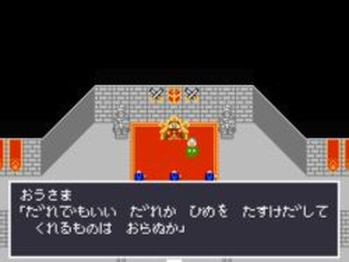アンドロイド Game Screen Shots