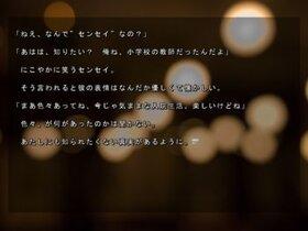 告白 Game Screen Shot2
