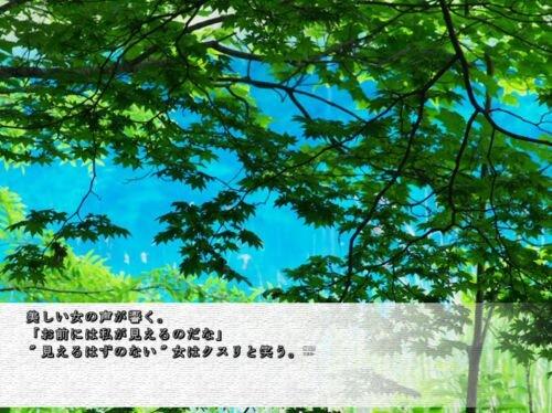 真章散華~ちるはな~ Game Screen Shot1