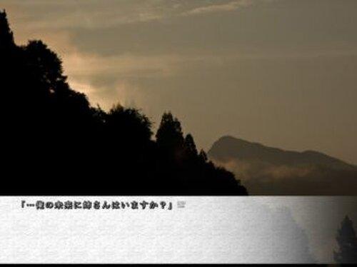真章散華~ちるはな~ Game Screen Shot3