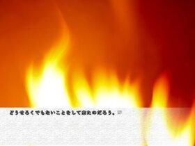 真章散華~ちるはな~ Game Screen Shot5