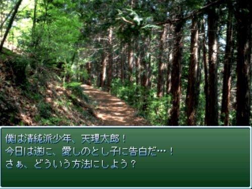 最終迷宮~ファイナル・ラビリンス~ Game Screen Shot1