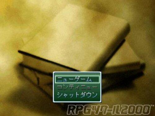 最終迷宮~ファイナル・ラビリンス~ Game Screen Shot2