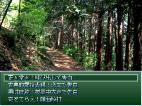 最終迷宮~ファイナル・ラビリンス~ Game Screen Shot3