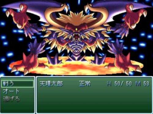 最終迷宮~ファイナル・ラビリンス~ Game Screen Shot4