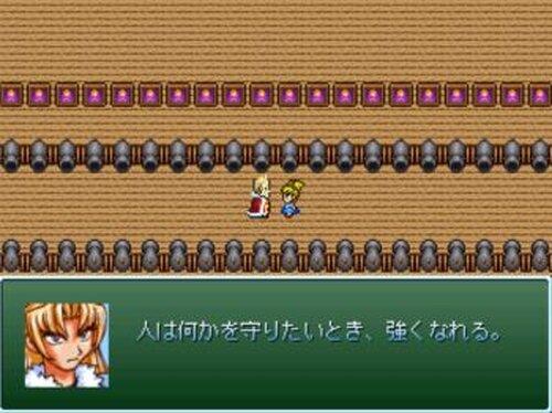 最終迷宮~ファイナル・ラビリンス~ Game Screen Shot5