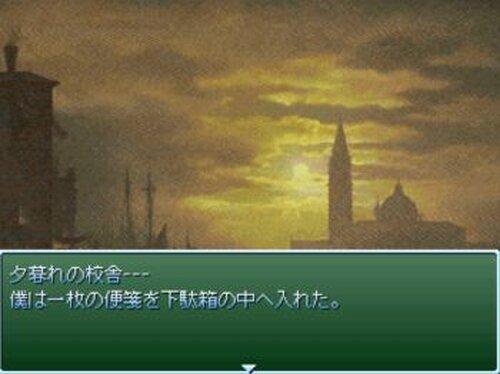 最終迷宮~ファイナル・ラビリンス~ Game Screen Shots