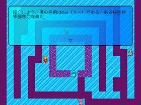 世紀末ジェネラリオン Game Screen Shot4