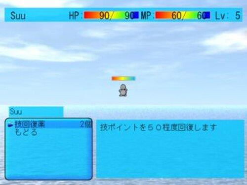 世紀末ジェネラリオン Game Screen Shot5
