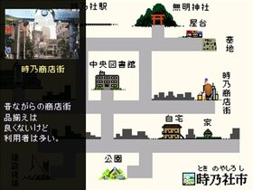 死幻の蝶 Game Screen Shot2