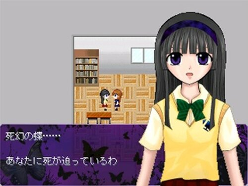 死幻の蝶 Game Screen Shot5