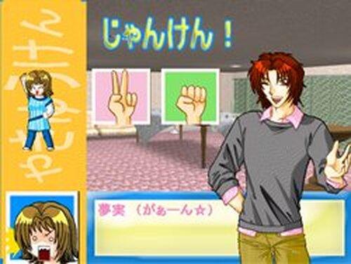 やきゅうけん Game Screen Shots