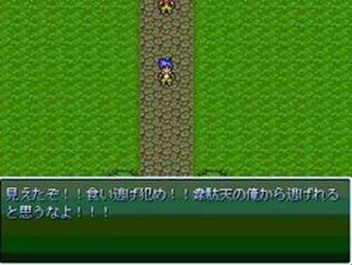 食い逃げ野郎 Game Screen Shots