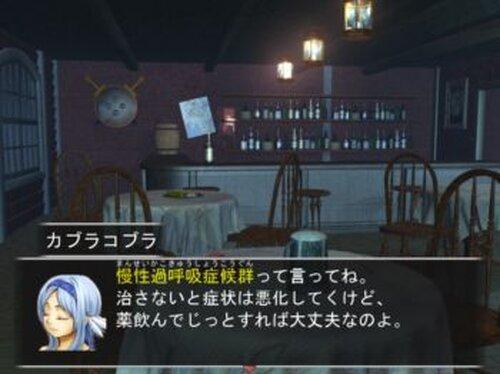 道づれ旅行記 Game Screen Shot2