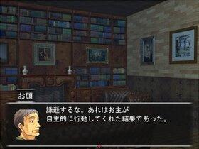 道づれ旅行記 Game Screen Shot5