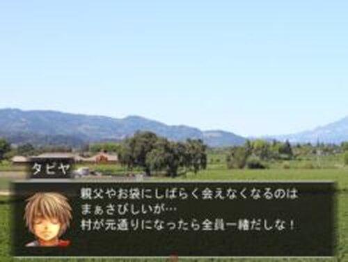道づれ旅行記 Game Screen Shots