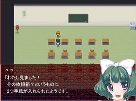 異界怪異録 『冥』 Game Screen Shot2