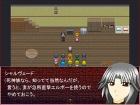 異界怪異録 『冥』 Game Screen Shot3