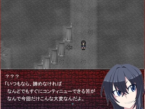 異界怪異録 『冥』 Game Screen Shot4