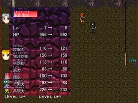 異界怪異録 『冥』 Game Screen Shot5