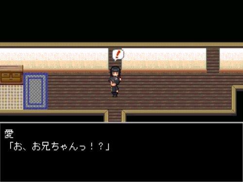 僕は脱出する Game Screen Shot1