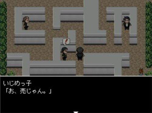 僕は脱出する Game Screen Shot4