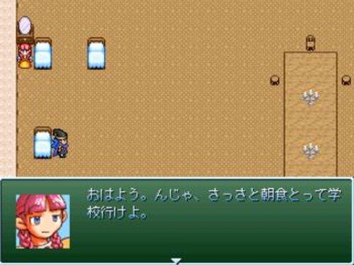 うそつき世界に正直夢 Game Screen Shot2