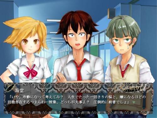 Re;world 体験版 Game Screen Shot