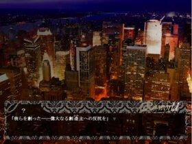 Re;world 体験版 Game Screen Shot2
