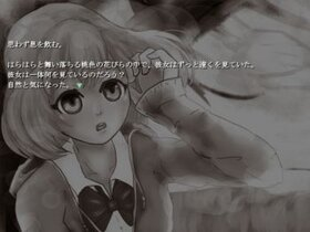 Re;world 体験版 Game Screen Shot3