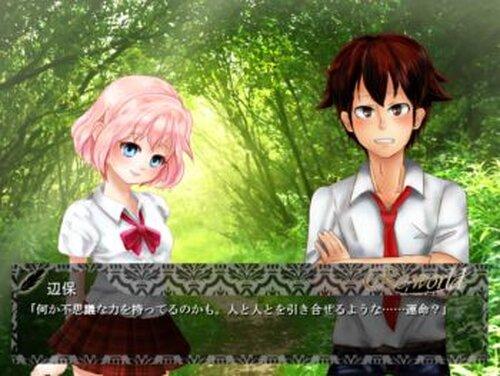 Re;world 体験版 Game Screen Shot4