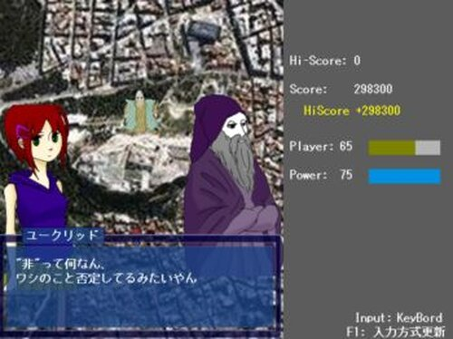 理系への数学的航空戦線-The Imaginary World- Game Screen Shot5