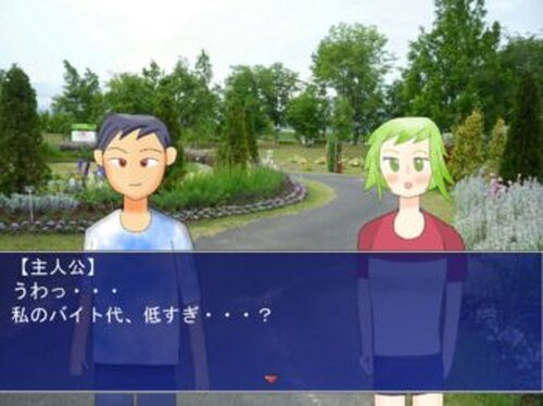 歌に合わせて左クリックするだけの簡単なゲーム Game Screen Shot2
