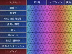 歌に合わせて左クリックするだけの簡単なゲーム Game Screen Shot3